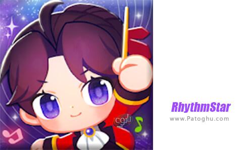 دانلود RhythmStar برای اندروید