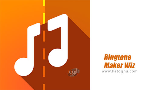 دانلود Ringtone Maker Wiz برای اندروید