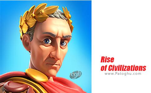 دانلود Rise of Civilizations برای اندروید