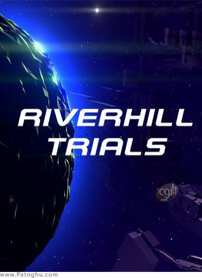 دانلود Riverhill Trials برای ویندوز