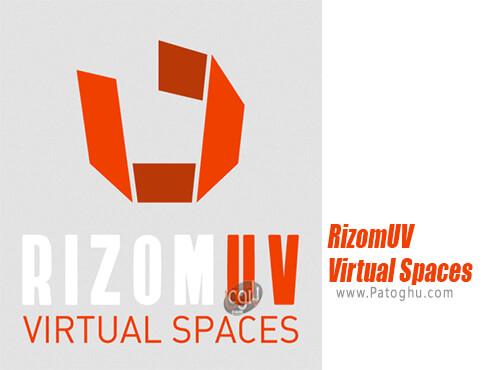 دانلود RizomUV Virtual Spaces برای ویندوز