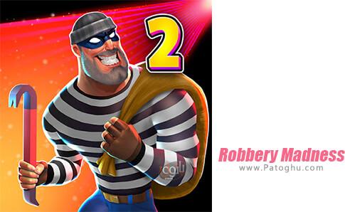 دانلود Robbery Madness 2 برای اندروید