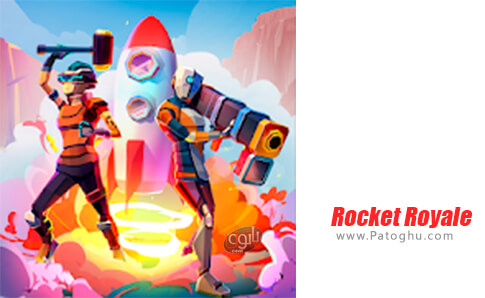 دانلود Rocket Royale برای اندروید