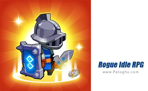 دانلود Rogue Idle RPG برای اندروید