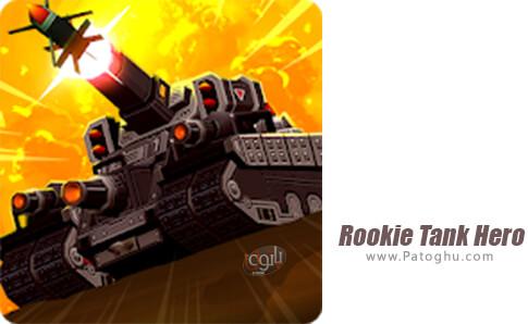 دانلود rookie tank hero برای اندروید