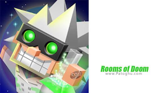دانلود Rooms of Doom برای اندروید