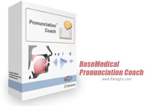 دانلود RoseMedical Pronunciation Coach برای ویندوز