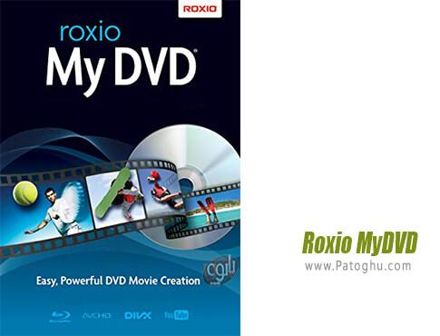 دانلود Roxio MyDVD برای ویندوز