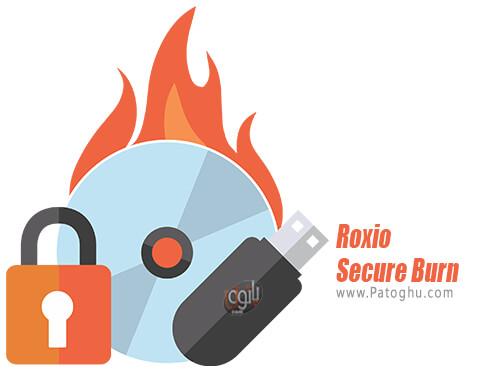 دانلود Roxio Secure Burn برای ویندوز