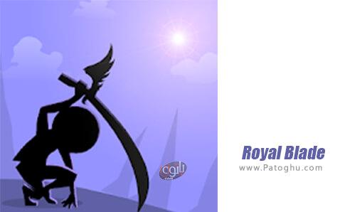 دانلود Royal Blade برای اندروید