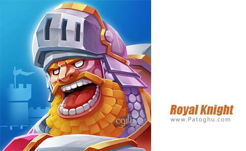 دانلود Royal Knight برای اندروید