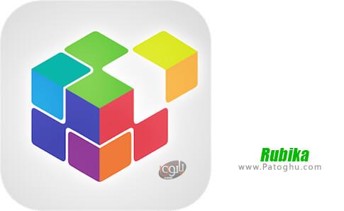 دانلود Rubika برای اندروید