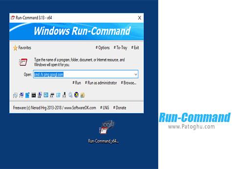 دانلود Run-Command برای ویندوز
