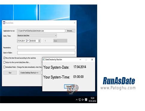 دانلود RunAsDate برای ویندوز