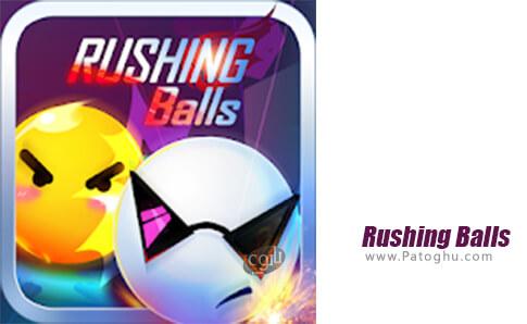 دانلود rushing balls برای اندروید