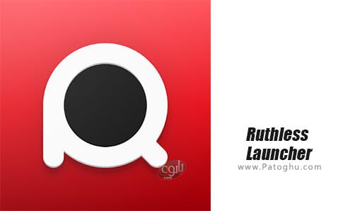 دانلود Ruthless Launcher برای اندروید