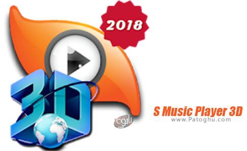 دانلود S Music Player 3D برای اندروید