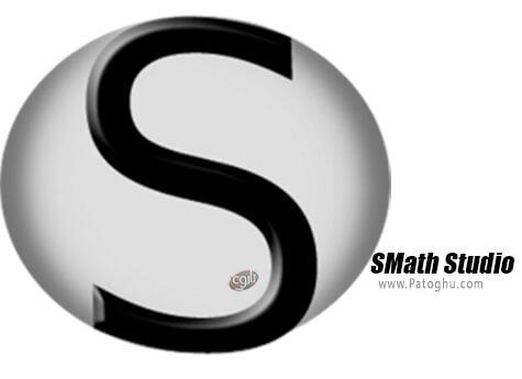 دانلود SMath Studio برای ویندوز