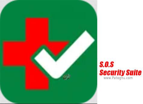 دانلود SOS Security Suite برای ویندوز