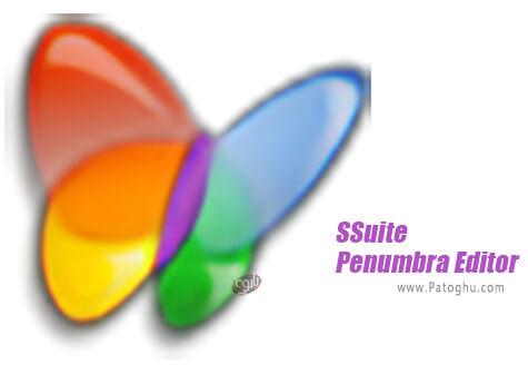 دانلود SSuite Penumbra Editor برای ویندوز