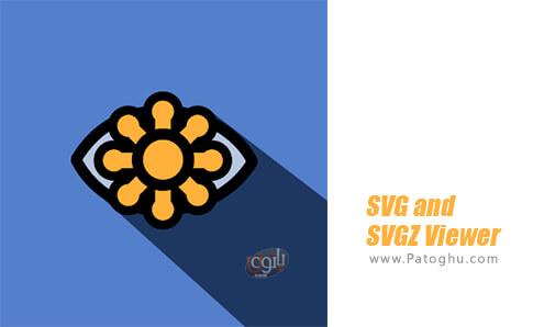 دانلود SVG and SVGZ Viewer برای اندروید