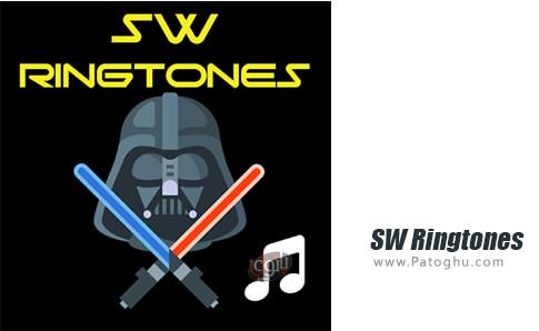 دانلود SW Ringtones برای اندروید