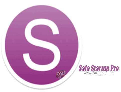 دانلود Safe Startup Pro برای ویندوز