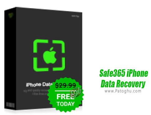دانلود Safe365 iPhone Data Recovery برای ویندوز