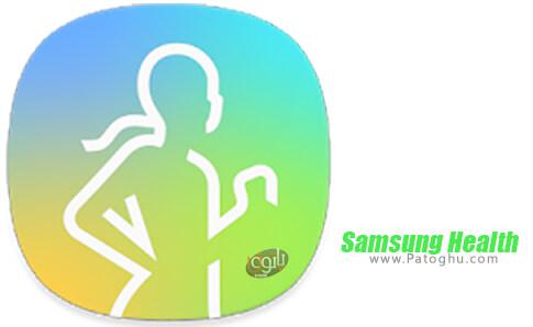 دانلود Samsung Health برای اندروید