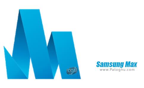 دانلود Samsung Max برای اندروید