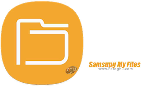 دانلود Samsung My Files برای اندروید