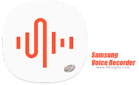 دانلود Samsung Voice Recorder برای اندروید