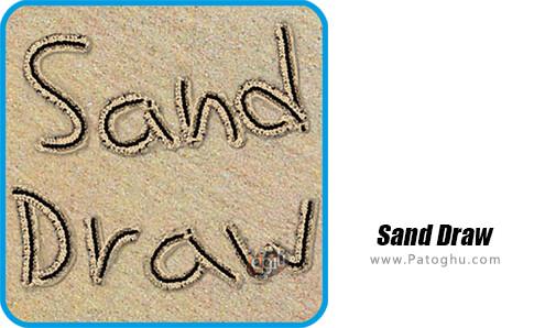 دانلود Sand Draw برای اندروید