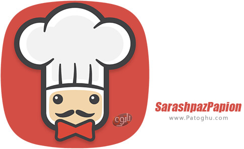 دانلود SarashpazPapion برای اندروید