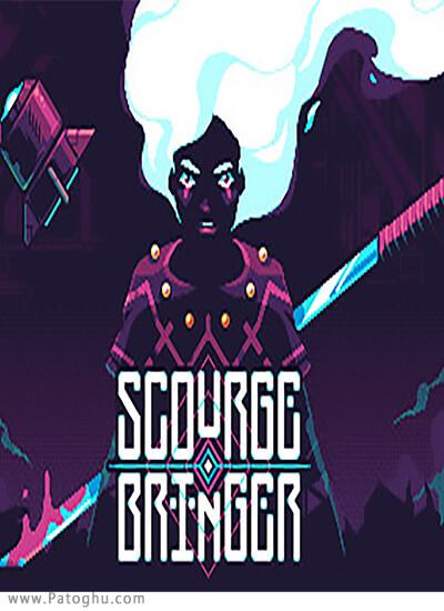 دانلود ScourgeBringer برای ویندوز