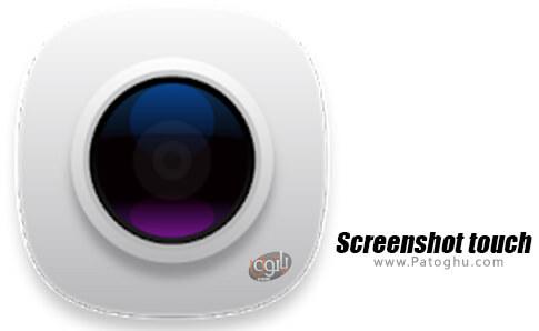 دانلود Screenshot-touch برای اندروید