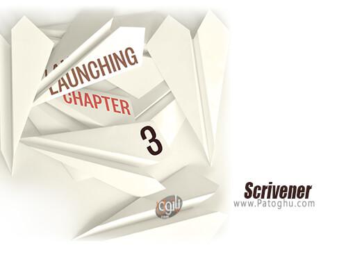 دانلود Scrivener برای ویندوز