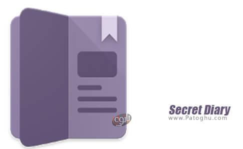 دانلود Secret Diary برای اندروید
