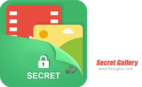 دانلود Secret Gallery برای اندروید
