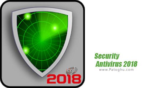 دانلود Security Antivirus 2018 برای اندروید