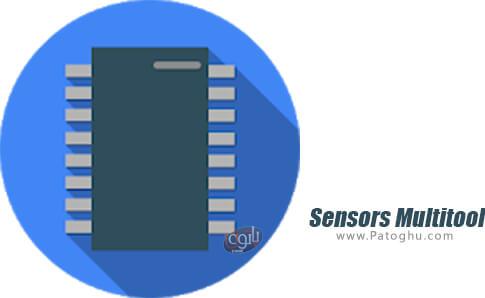 دانلود sensors multitool برای اندروید