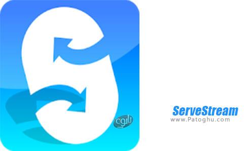 دانلود ServeStream برای اندروید
