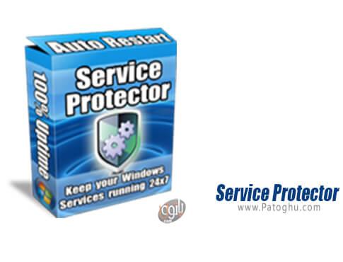 دانلود Service Protector برای ویندوز