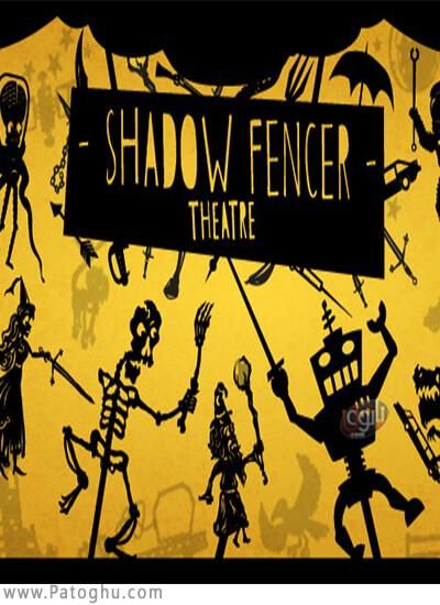 دانلود Shadow Fencer Theatre برای ویندوز