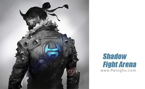 دانلود Shadow Fight Arena برای اندروید