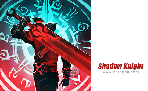 دانلود Shadow Knight Legends برای اندروید
