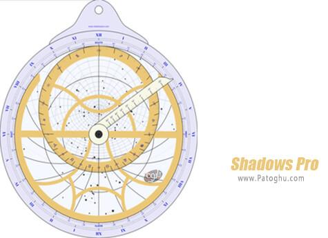 دانلود Shadows Pro برای ویندوز