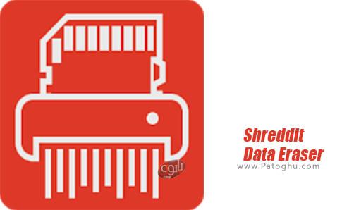 دانلود Shreddit برای اندروید