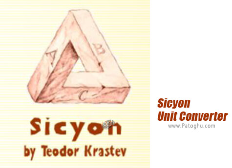 دانلود Sicyon Unit Converter برای ویندوز