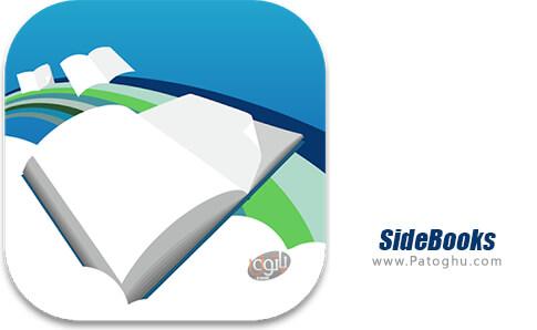 دانلود SideBooks برای اندروید